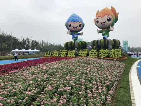 7月16日,河北省第二届(秦皇岛)园林博览会在秦皇岛经济技术开发区园