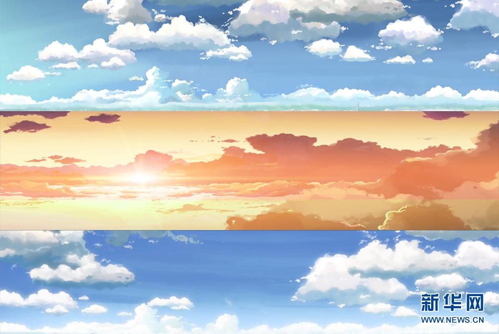 根据构图找一张动漫风格的云彩素材图,使用素材的时候留意作品版权.