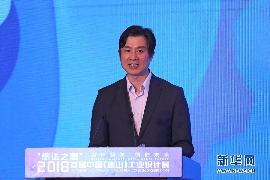 """""""中国工业设计之父"""",清华大学美术学院教授柳冠中发表演讲."""