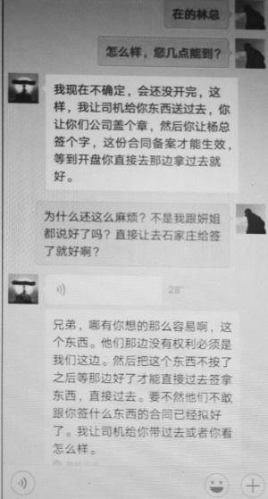 """年轻男子凭五折房""""大馅饼""""竟诈骗房款80万"""