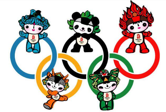 北京奥运会 改革开放的成年礼