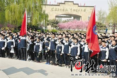 线下+线上!河北省各地创新形式纪念英烈