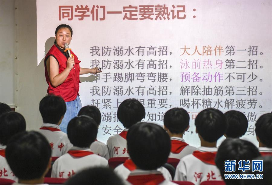 """(社会)(4)河北景县:安全教育进校园 打好暑期安全""""预防针"""""""