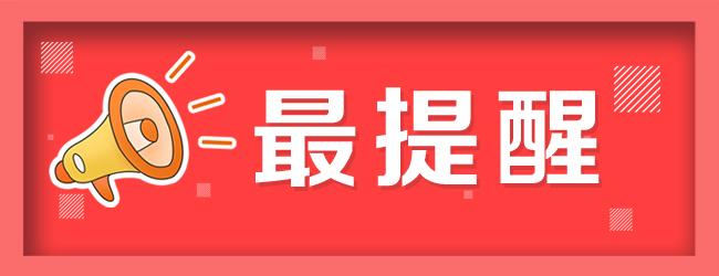 http://www.k2summit.cn/guonaxinwen/912311.html
