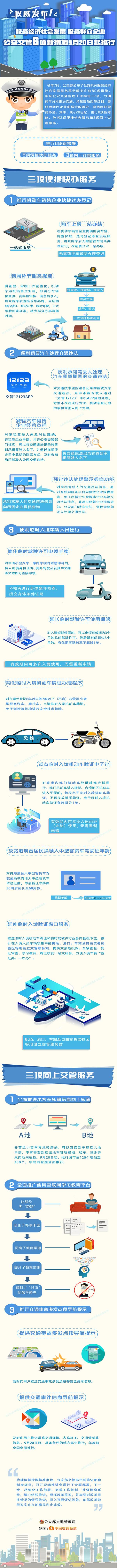 http://www.bdxyx.com/baodingxinwen/41229.html