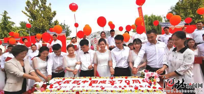 河北顺平:新人国庆办婚礼 开启人生新篇章