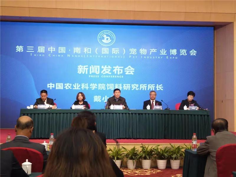 第三届中国・南和(国际)宠物产业博览会将开幕