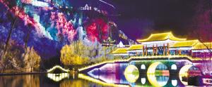 http://www.weixinrensheng.com/lvyou/1218216.html
