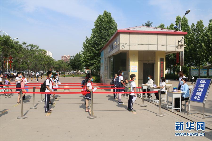 #(教育)(6)河北部分年級學生返校復課