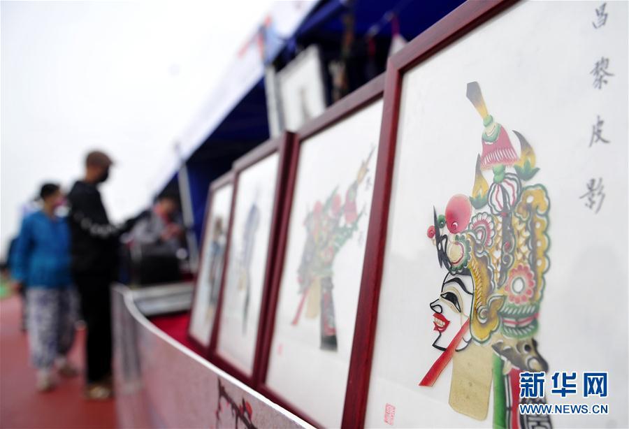#(文化)(5)河北滄州:第六屆京津冀非遺聯展