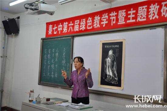 秦皇岛国学老师将《弟子规》带进中学课堂