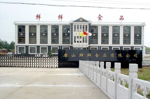 政府网群_唐山古冶区图片