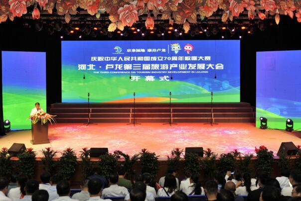 [轉載]新華網河北頻道(2019-09-2917:59:16)