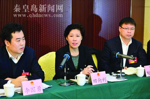 市人民检察院检察长杨浩等参加讨论