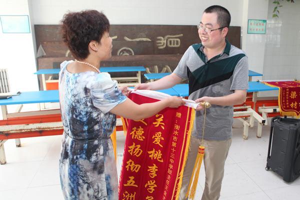 任班主任王金才老师送上锦旗-学生家长为十三中送来锦旗图片